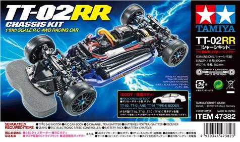 Tamiya-47382-TT-02RR-Chassis-Kit-2