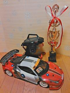 2015-01-30_21-45-26_HDR