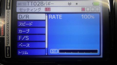 KIMG5254