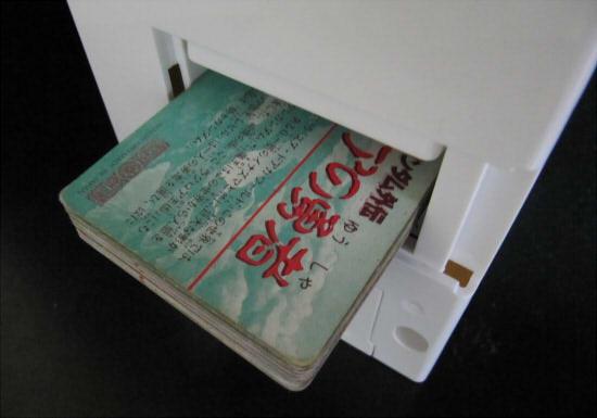 カードダス ミニ自販機 カードセット