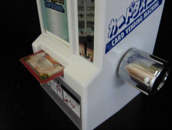 カードダス ミニ自販機