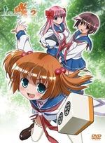 咲DVD2巻