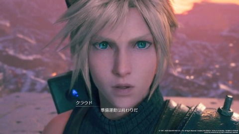 FINAL FANTASY VII REMAKE_20200418225255