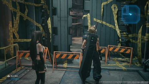 FINAL FANTASY VII REMAKE_20200418114013
