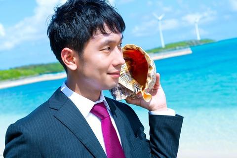 PAK85_kaiphonedetorihikisaki20140727_TP_V4