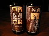 佐倉ビール2
