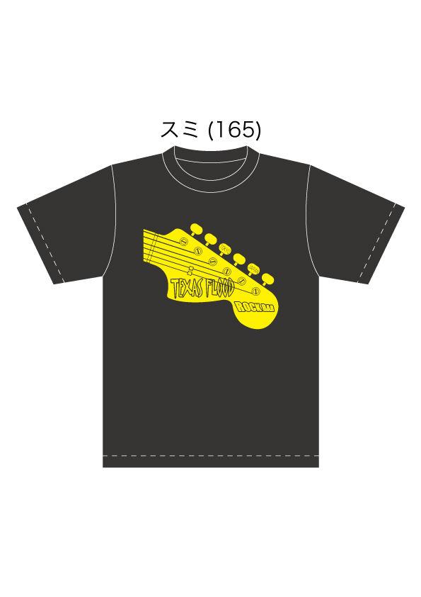 イエローギター型