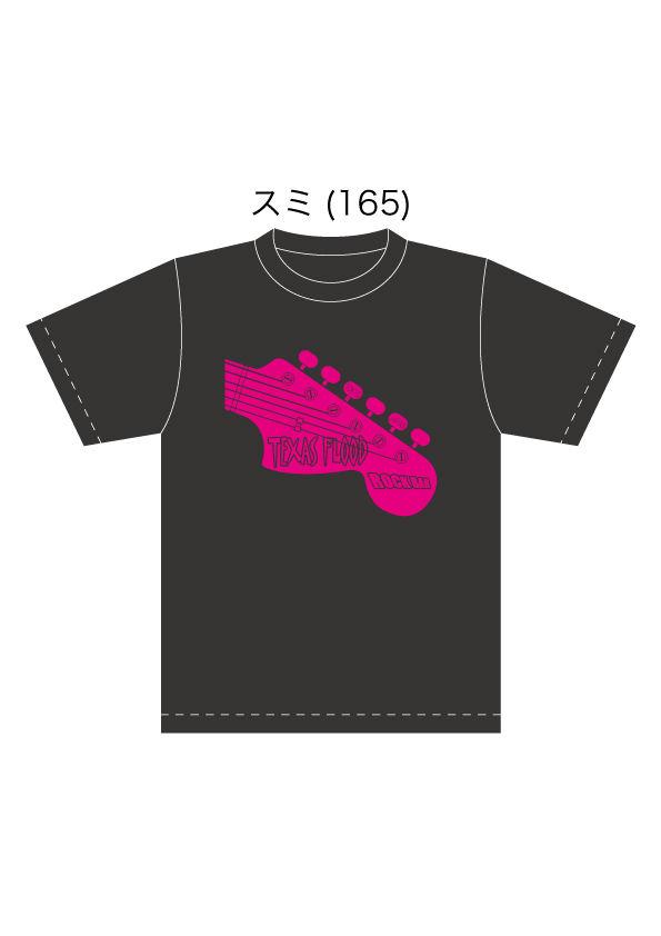 ピンクギター型