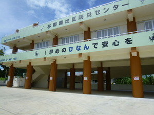 41津波避難ビル