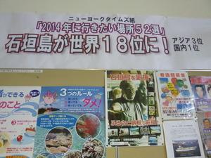 2離島ターミナルポスター