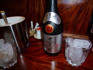 0石垣島三寿司(ミスシ)4