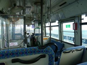 7バス車内