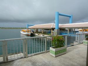25離島ターミナル