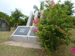 75処刑3人の墓