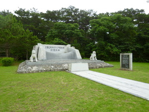 68マラリア慰霊碑