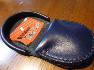 皮の財布2