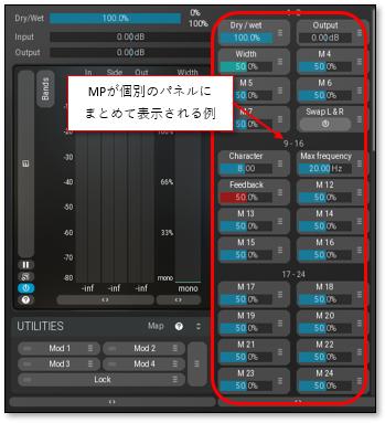 Melda_MPPanel01