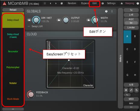 Melda_EasyScreen02