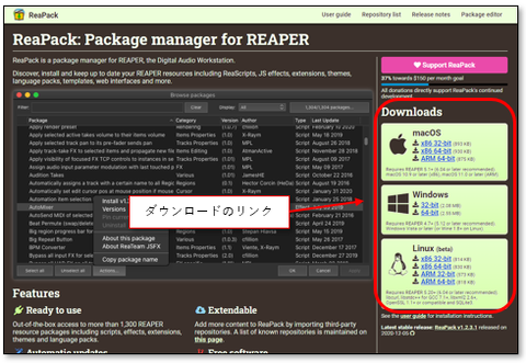 ReaPack_DL01