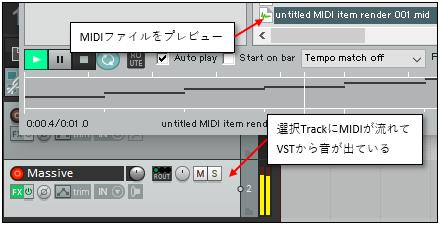 MERoutingPlay02