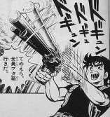 1979年10月号~アクション刑事 ...