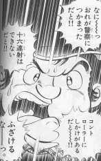 ファミコンランナー高橋名人物語...