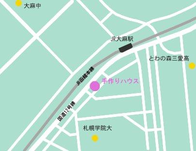 ハウス地図
