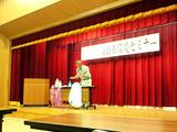 篠山市環境セミナー