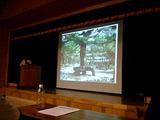 講演「身近な森林の変化と人のかかわり」