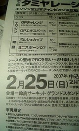 19d1f673.jpg