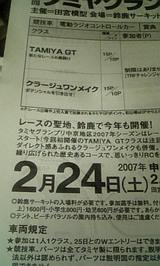 467b4b78.jpg