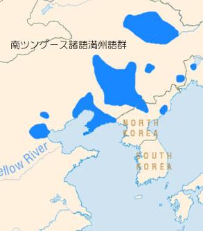 南ツングース諸語満州語群