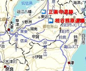 相谷・正楽寺遺跡地図