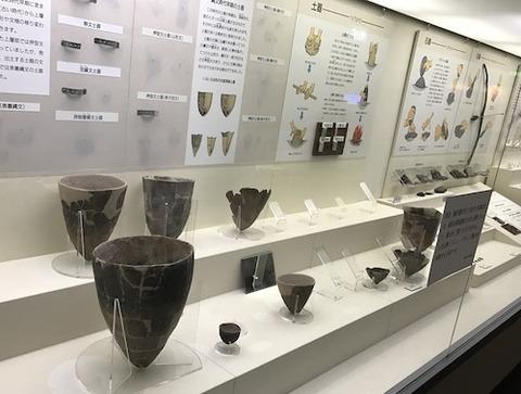 栃原岩陰遺跡の土器