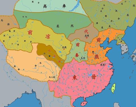 4世紀頃の中国