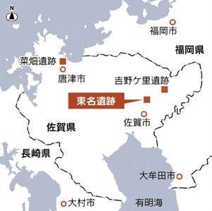 東名遺跡の地図