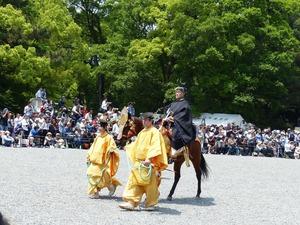 葵祭の駆競