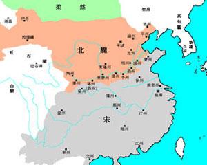 5世紀頃の中国(宋)