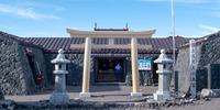 浅間神社奥宮