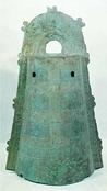 天神山遺跡の銅鐸