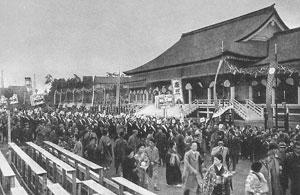 紀元2600年記念式典