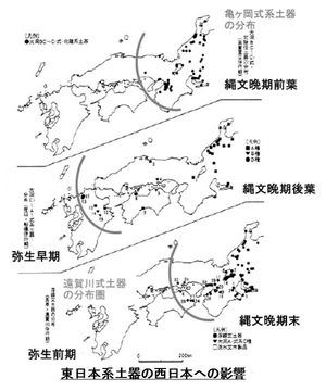 亀ヶ岡式土器の西日本への影響