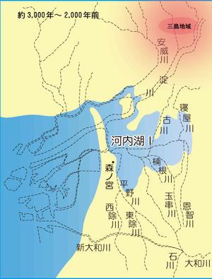 2000年前の河内湖