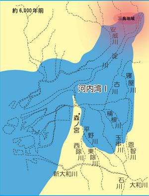 5000年前の河内湖