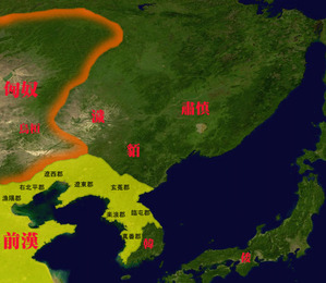 紀元前1世紀頃の漢四郡