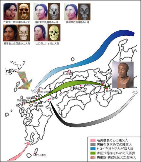 人骨と遺跡の西日本地図