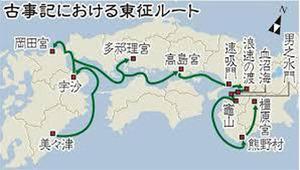 神武東征の経路