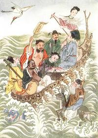 八仙渡海図