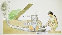 土製蒸し器