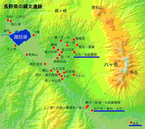 長野県の縄文遺跡